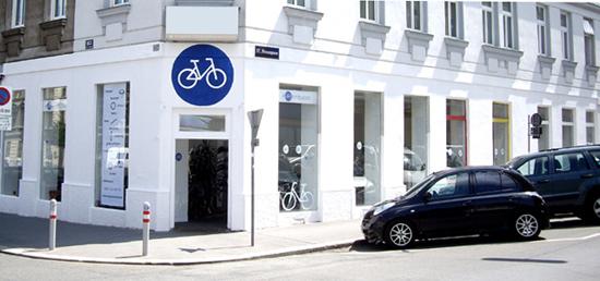 Radambulanz Aussenansicht Shop in 1170 Wien